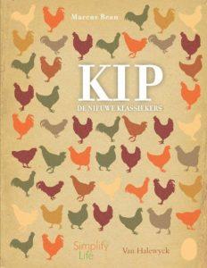 Kip Simplifylife